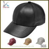 Custom Unisex Plain Blank Leather Baseball Hats Caps