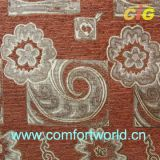 100% Polyester Knitted Chenille Sofa Fabric Jacquard Sofa Upholstery Fabric for Sofa Seat Cover