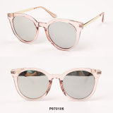 New Fashion Oversize Sunglasses