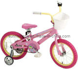 Good Sales Child Bike (SR-A52)