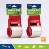 Stationery Packing Tape with Small Dispenser
