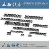 Agriculture Conveyor Chain, Transmission Chain