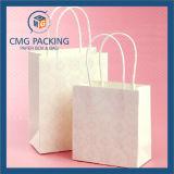 White Matt Lamination Kraft Peper Packing Bag