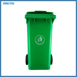 120L HDPE Plastic Waste Bins Garbage Container with Lid