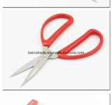 High Quality Chinese Style Stainless Steel Vintage Tailor Scissor, Household Shears Scissors