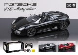 1: 18 RC Model Remote Radio Control Car (H0055445)