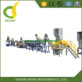 PP PE Film Washing Crushing Drying Production Line