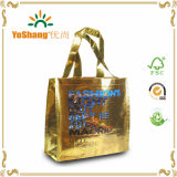 2016 China Top Quality Gold Metallic Lamination Woven Bag