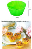 DIY Silicone Muffin Cups Baking a Small Cake Mold