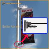 Metal Street Pole Advertising Flag Equipment (BT68)