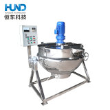 High Quality Sugar Cooking Pot/Jam Making Jacket Kettle
