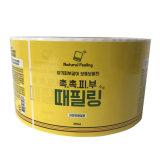 Custom Packaging Logo Adhesive Waterproof Material Printable Medical Pesticide Label
