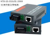 Gigabit Single Mode Single Fiber Ethernet Media Converter Transceiver