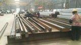 Steel Structure for Steel Building