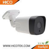 Hicotek Factory USD Price Direct Sale Infrared Ahd Bullet Security Camera