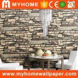 Wholesale Hotel Washable PVC Vinyl Brick 3D Wallpaper