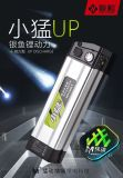 Lithium Power Battery Xm48V8a Silver Fish 18650 AAA Rechargeable