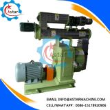 Szlh320 2t/H Output Old Feed Mills
