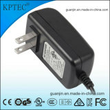 12V/2A/25W AC/DC Switching Power Adapter Supply with USA Standard Plug