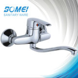Chrome Plated Wall Sink Faucet (BM52502)
