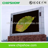 Chisphow P16 RGB Dual-Maintenance Full Color LED Outdoor Screen