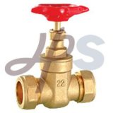 Brass Compression Gate Valves (HG16)