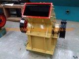 Small Size Capacity Stone Crushing Machine, Diesel Engine Hammer Crusher Rock Crusher Price