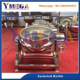 Commercial Use Double Jacketed Vessel Stainless Steel Pressure Cooker