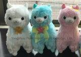"Alpaca Llama Lamb Toy -7"" Stuffed Animal Cushion Plush Toy Valentine Gift New Baby Gift"