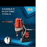 Variable Speed Magnetic Drill with 50mm Cutters