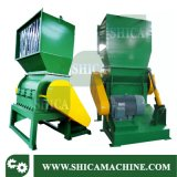 Waste 100HP Strong Plastic Crusher with Water for PP PE Pet