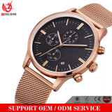 Vs-557 High Quality Chronograph Multifunction Mens Watch Stainless Steel Backcase Watches