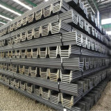 Building Material U-Shaped Steel Sheet Pile for River in Warehouse Price