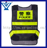 Safety Vest / Traffic Vest / Reflective Vest (SYFGBX-02)