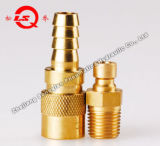Lsq-Q1 Mould Quick Coupling (SMALL) (BRASS)
