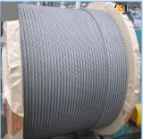 Rigging Hardware Manufacturer Hot DIP Galvanized Steel 7*19 Wire Rope