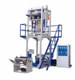 Professional Manufacture Fast Shipment Best Quality HDPE LDPE Packaging Film Blowing Machine with Lower Price