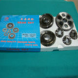 Changfa Jiangdong Engine Gear on Sale
