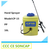2016 New Technology New Design Fram Knapsack Hand Sprayer (CP-15)