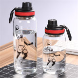 NBA Design Travel Glass Water Cup Glass Tea Bottle with Infuser Glass Sport Bottle