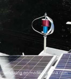400W24V Maglev Vertical Wind-Solar off-Grid System