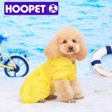 Small Dog Clothes Cheap Pet Rain Coat Supplies