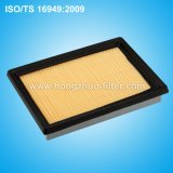 Auto Air Filter 16546-73C10 for Nissan