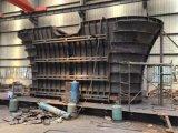 Steel Formwork Panel