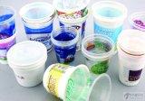 Jelly Cup Plastic Printing Machine