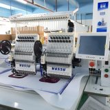 Wonyo 2 Head Textile Embroidery Machine High Speed Price
