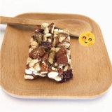 100% Green Snack Pomegranate Nut Crunch Kid Popular Food in Retail Bag