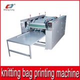 PP Plastic Knitting Rice Bag Printing Machine Chinese Supplier