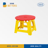 Stackable Modern Foldable Garden Plastic Stool with Ce Approved