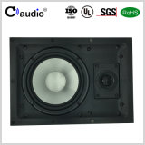 6.5 Inch 2 Way Multimedia Speaker with Rubber Injection PP Cone